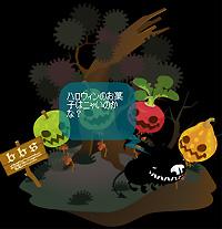 041021LI_halloween.JPG