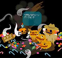 041024LI_halloween2s.JPG